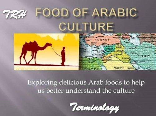 trh-nazleys-arabic-fruit-and-vegetalbe-terminology-list
