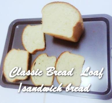trh-classic-bread-loaf-sandwich-bread